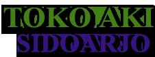 Toko Aki Sidoarjo Logo
